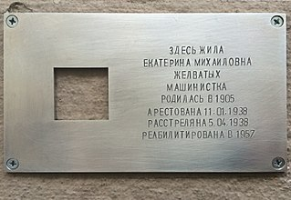Last Address civic initiative to commemorate the victims of repressions in the Soviet Union