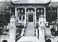 Zhengxielitang.jpg