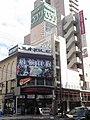'JUNGLE' (Entertainment Hobby Shop) - panoramio.jpg