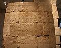 Ägyptisches Museum Berlin 131.jpg