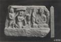 Ānanda's pāranibbāna.png