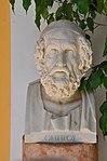 Αχίλλειο στην Κέρκυρα στον οικισμό Γαστουρίου(photosiotas) (93).jpg