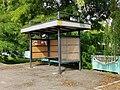 Автобусная остановка в Валуйском районе.jpg