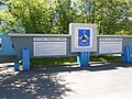 Администрация Александровск-Сахалинского района 3.jpg