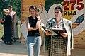Алсу Хамматова и писательница Гузаль Ситдыкова.jpg