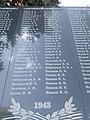 Братская могила 4 советских воинов, погибших в боях с фашистскими захватчиками 5.jpg