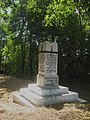 Братська могила жертв фашизму, поховання 1600 євреїв смт Віньківці.jpg