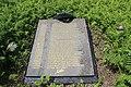 Братська могила радянських воїнів 16.jpg