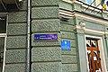 Будинок, в якому навчався М. А. Скорульський-03d.jpg
