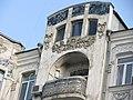 Будинок прибутковий Спаська вулиця 6.JPG