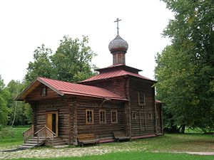 "Butovo firing range - The chapel built ""on blood"""
