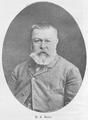 Виллие Михаил Яковлевич (.png