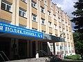 Виноградова 5, г.Тверь, Россия.jpg