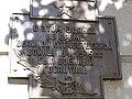 Владимирская обл., Владимир, Луначарского улица, 3. Женское епархиальное училище. Мемориальная доска военному госпиталю.jpg