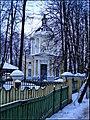Владимирская церковь. Виноградово - panoramio.jpg