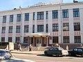 Вологодская областная библиотека.jpg