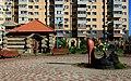 Двор дома по улице Дальняя, 39 (краснодар) - panoramio (1).jpg