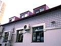Дзержинского, 28 - архитектурные элементы крыши на стороне, противоположной от Уссурийского бульвара.jpg