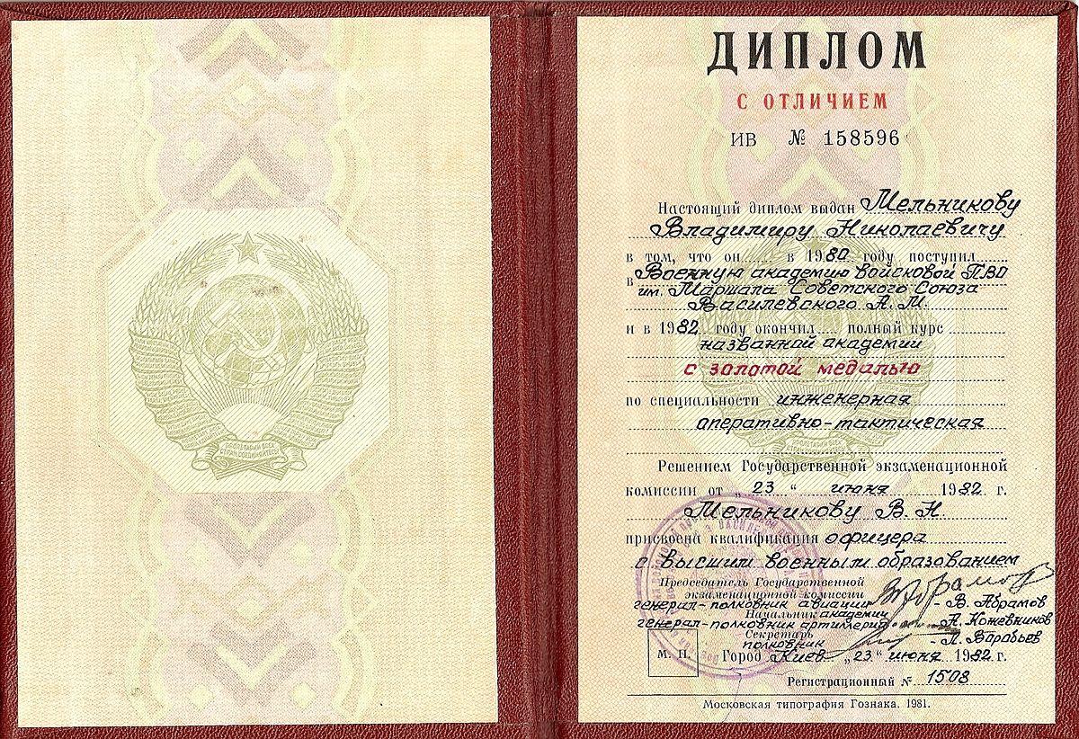 Лишение вида на жительство в россии основания