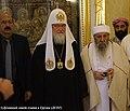 Езидские лидеры с Патриархом Московским и всея Руси Кириллом.jpg