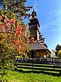 Закарпатський музей народної архітектури та побуту, храм архангела Михаїла.jpg