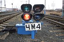 Загадки про светофор для детей | 147x220