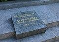 Київ, Могила М. І. Лавріненка., гвардії генерал-майора танкових військ, Слави парк.jpg