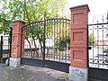 Ленина 13 ворота.jpg