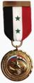 Медаль «Боевое содружество» (Сирия).png