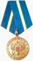 Медаль «За отличие в морской деятельности».png