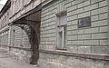 Мемориальная доска на здании Иркутской пехотной школы, Белобородову Афанасию Павлантьевичу.jpg