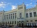Москва, ул. Малая Дмитровка, 6.jpg