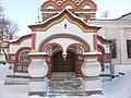 Москва. Церковь святителя Николая на Берсеневке - 033.JPG