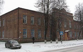 Lokhvytsia - Image: М.Лохвиця. Медичне училище