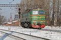 М62-1541, Россия, Санкт-Петербург, станция Санкт-Петербург-Варшавский (Trainpix 31571).jpg