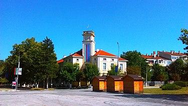 Община Кубрат.jpg