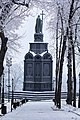Пам'ятник Володимиру Великому у Києві.jpg