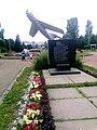 Пам'ятник на честь воїнів 2-ої Повітряної Армії Бровари.jpg