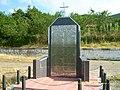 Паметник на загиналите за България огойци.JPG