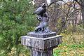 Памятник Кедровке.jpg