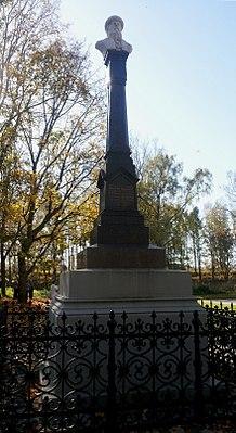 Памятник князю.jpg