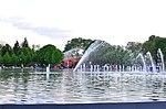 Парк имени Горького в Москве. Фото 46.jpg