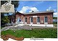Партизан. Станция Баневурово и мемориальная доска.jpg