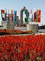 Площадь Дусти, Душанбе 05.jpg