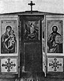Походная церковь.jpg