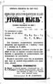 Русская мысль 1889 Книга 11.pdf