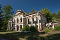 Руїни палацу Браницьких у Рудому Селі.jpg