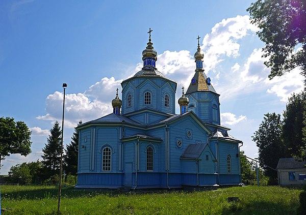 Церква Різдва Богородиці (мур.), місто Рівне, © Вадим Постернак, CC-BY-SA 4.0
