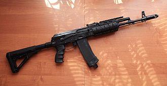 """Saiga semi-automatic rifle - Saiga Mk .223 Rem """"Tactical Edition"""""""