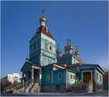 Свято-Никольский кафедральный собор.png
